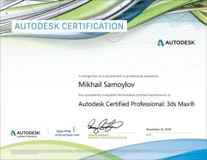 Mikhail Mikhail Samoylov - 3ds max Certified Professional3ds max certified professional